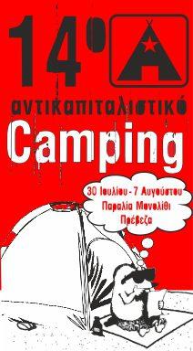 14o Camping